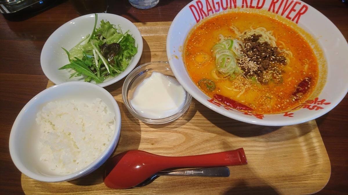 白ゴマ担々麺@龍之紅河 2021年2月17日