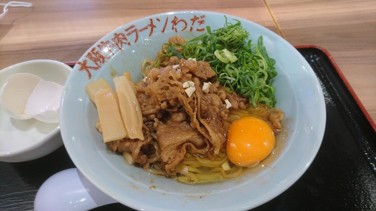 汁無し牛肉担々麺@大阪牛肉ラーメンわだ イオンモール高岡店 2021年5月6日