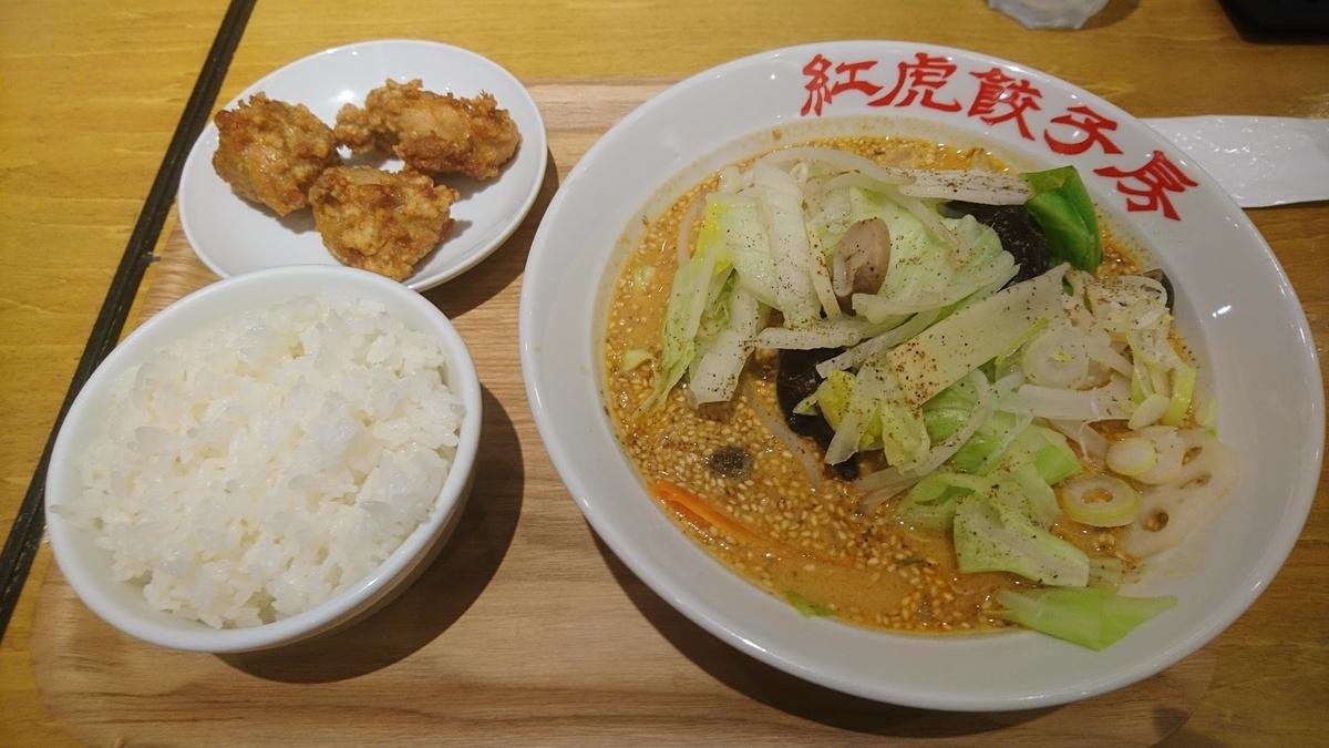 野菜白胡麻担々麺セット @ 紅虎餃子茶寮 イオンモール高岡 2021年6月4日