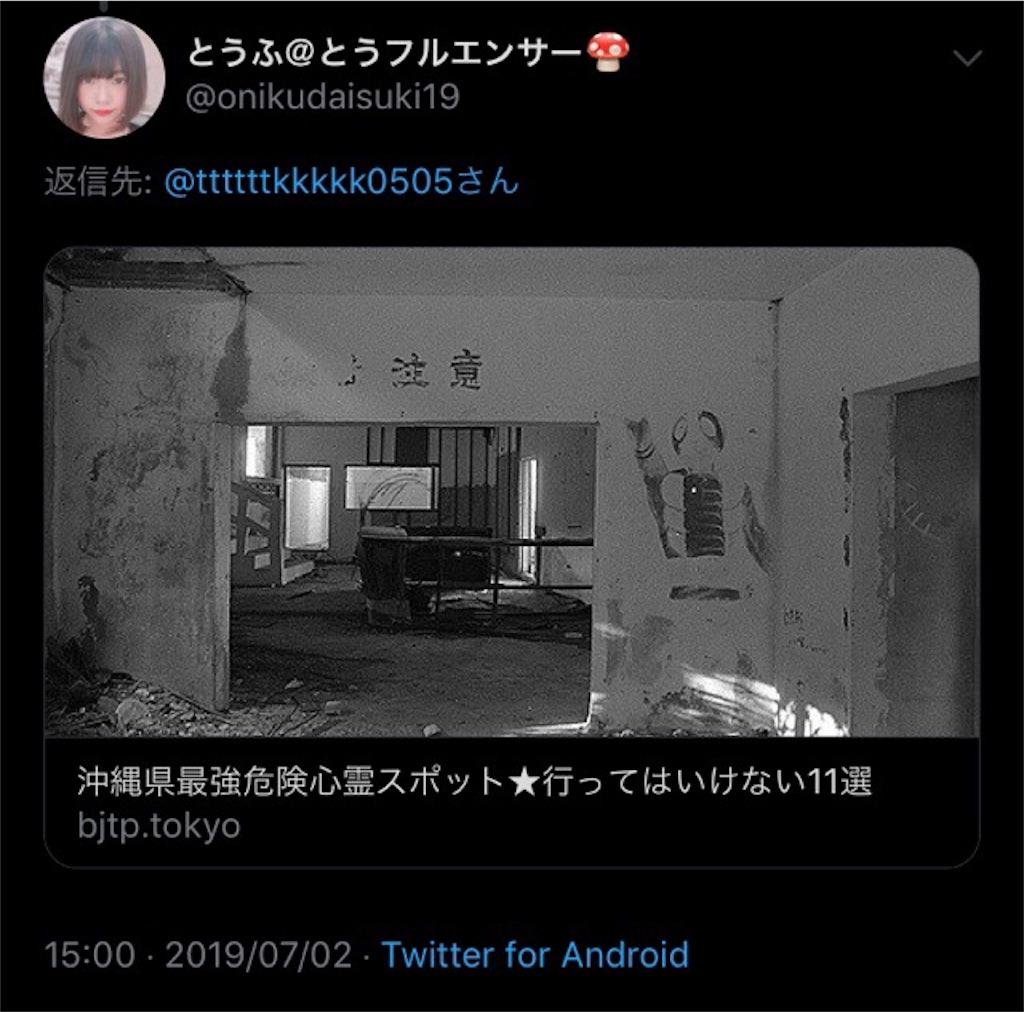 f:id:king05:20190912191410j:image