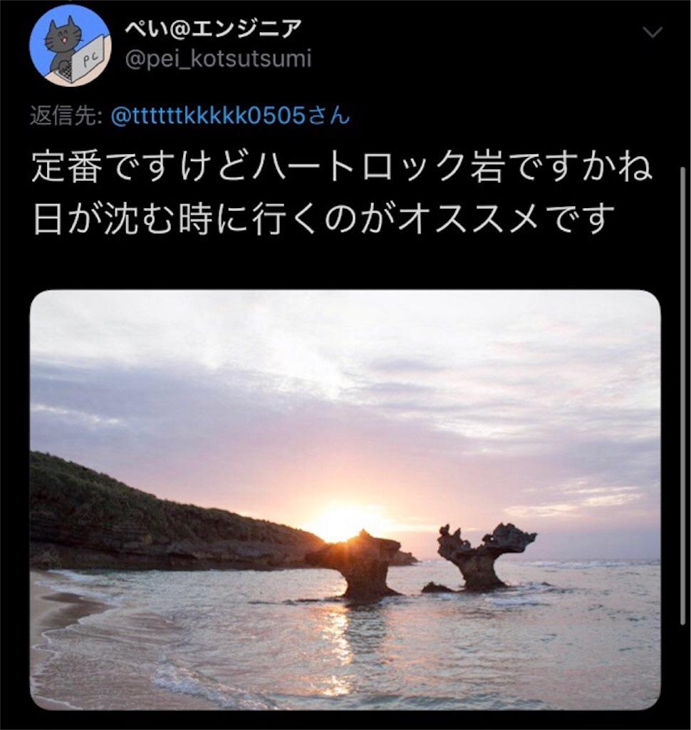 f:id:king05:20190912191507j:image