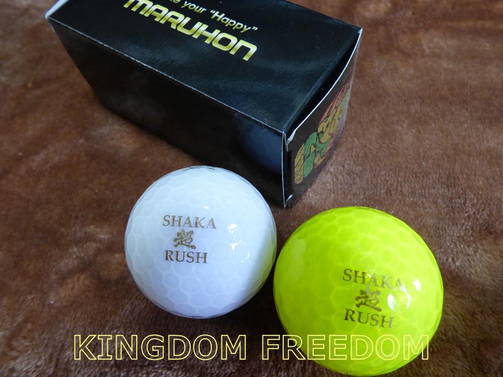 f:id:kingdomfreedom:20190726194834j:plain