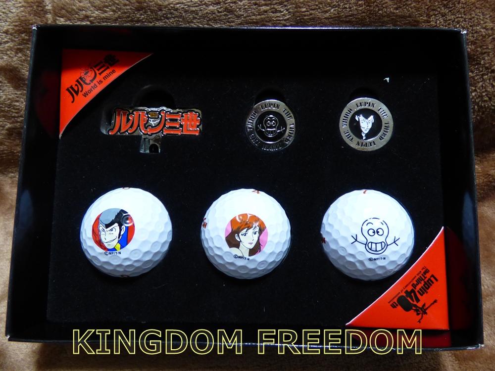 f:id:kingdomfreedom:20191218185513j:plain
