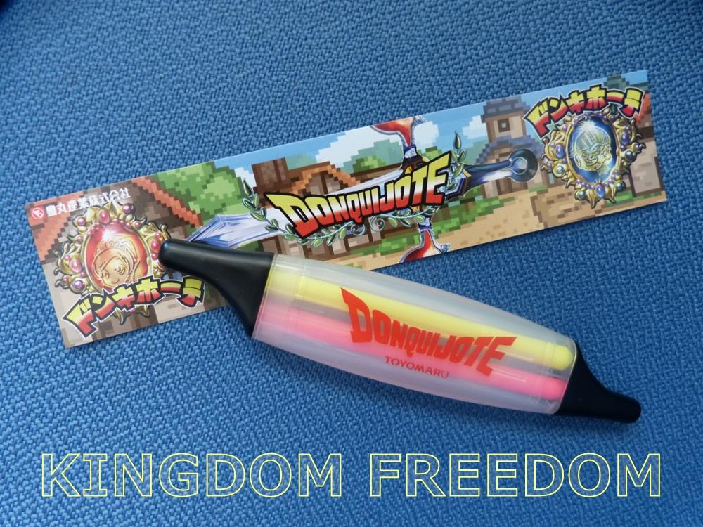 f:id:kingdomfreedom:20200203162849j:plain