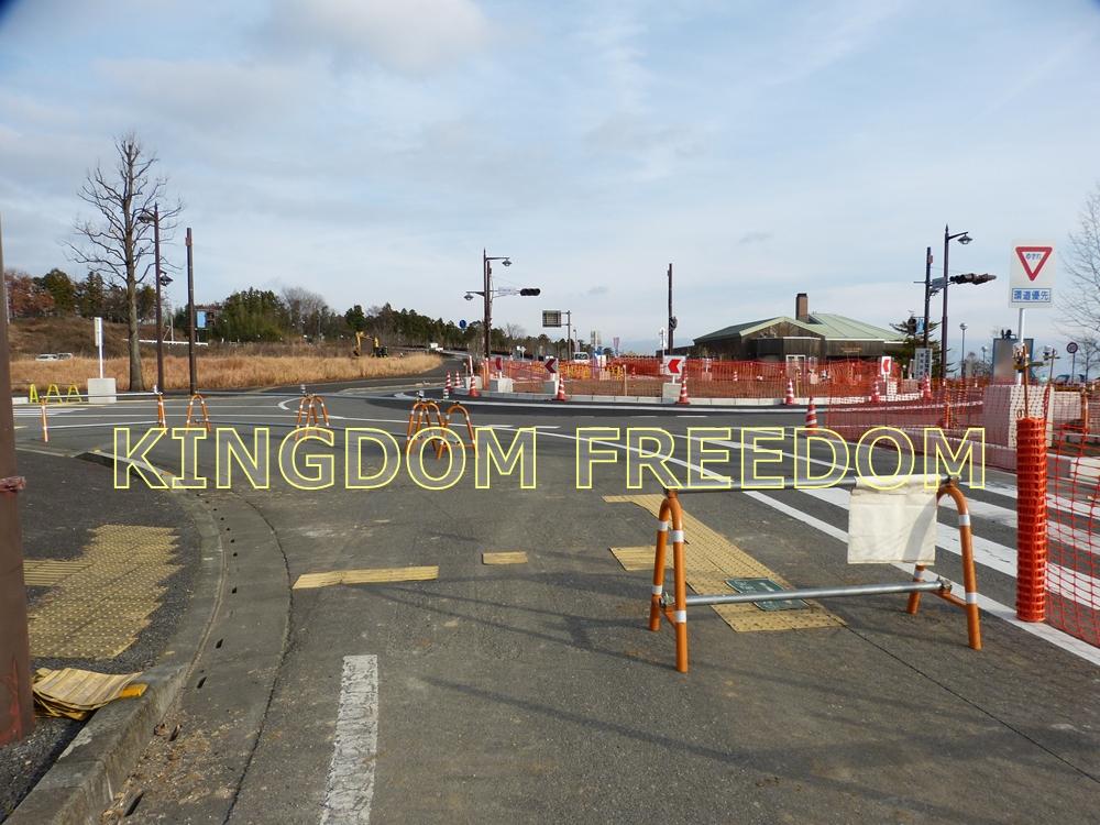 f:id:kingdomfreedom:20200311134320j:plain