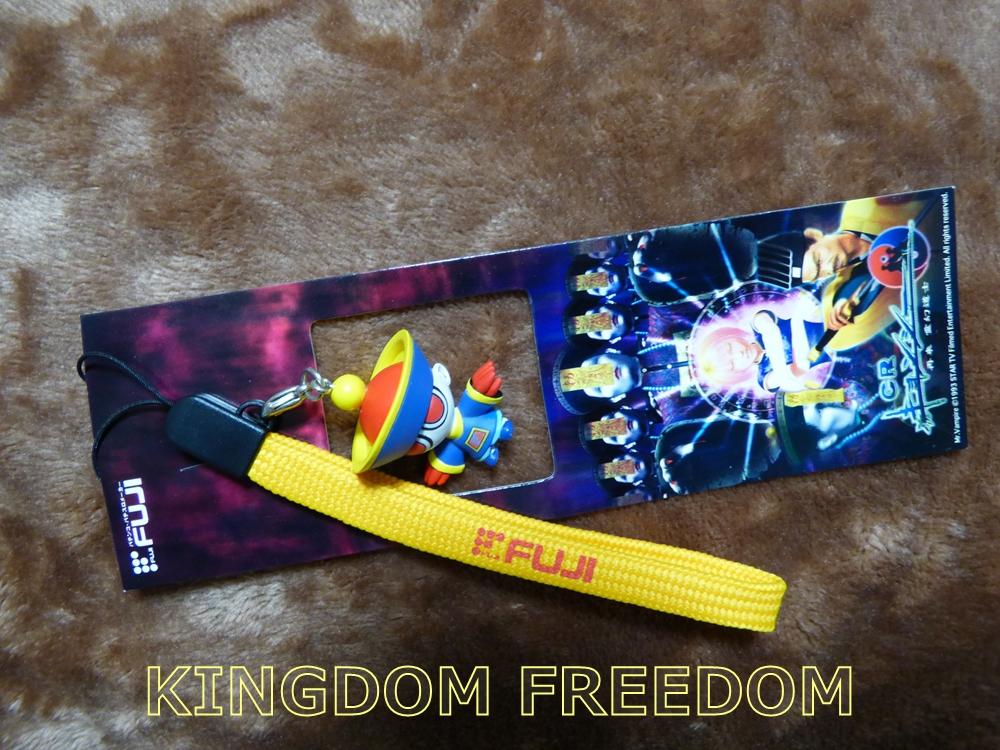 f:id:kingdomfreedom:20200318151621j:plain