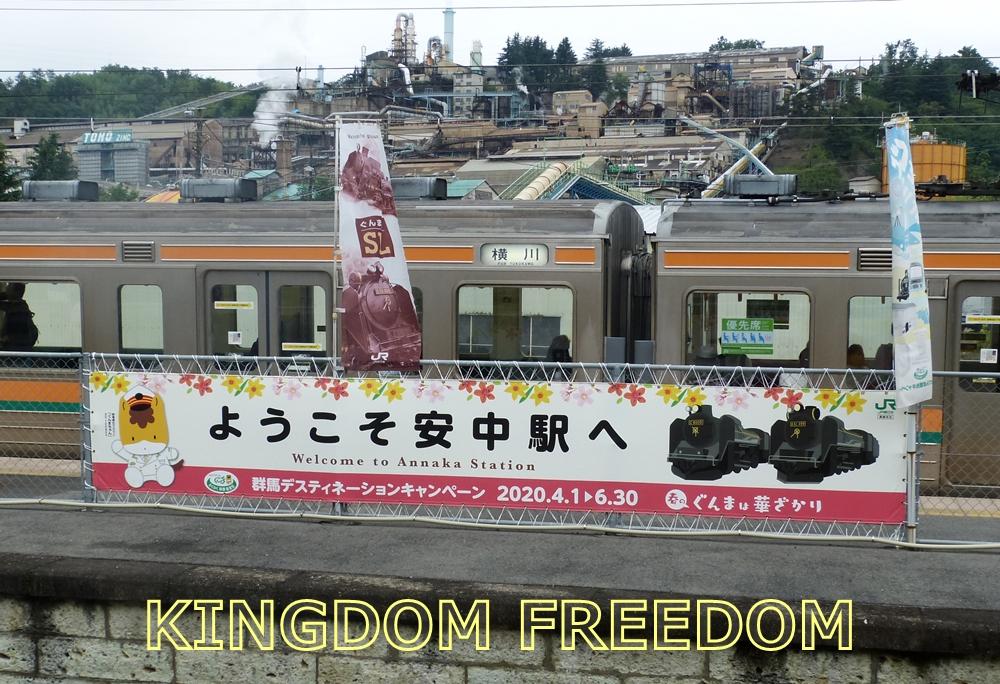 f:id:kingdomfreedom:20200325123001j:plain