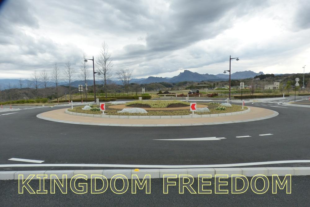 f:id:kingdomfreedom:20200328150830j:plain