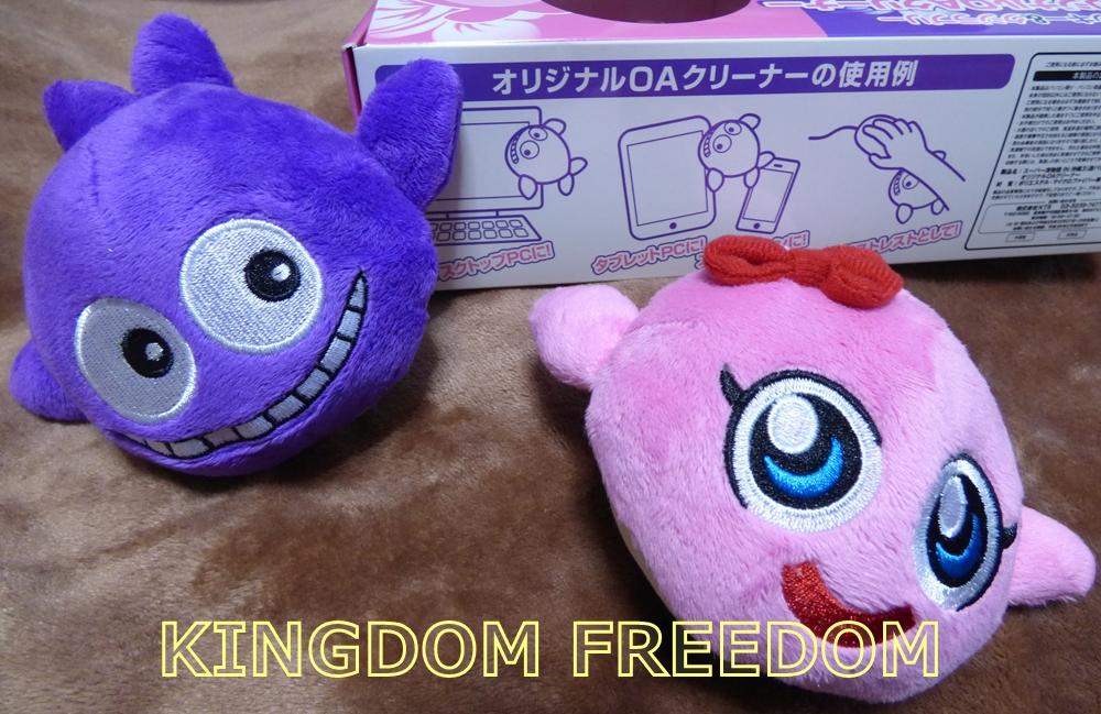 f:id:kingdomfreedom:20200415165844j:plain