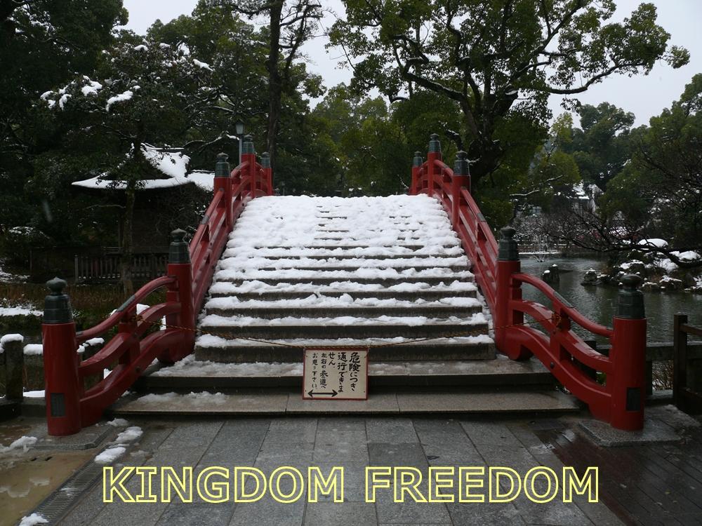 f:id:kingdomfreedom:20200504110609j:plain