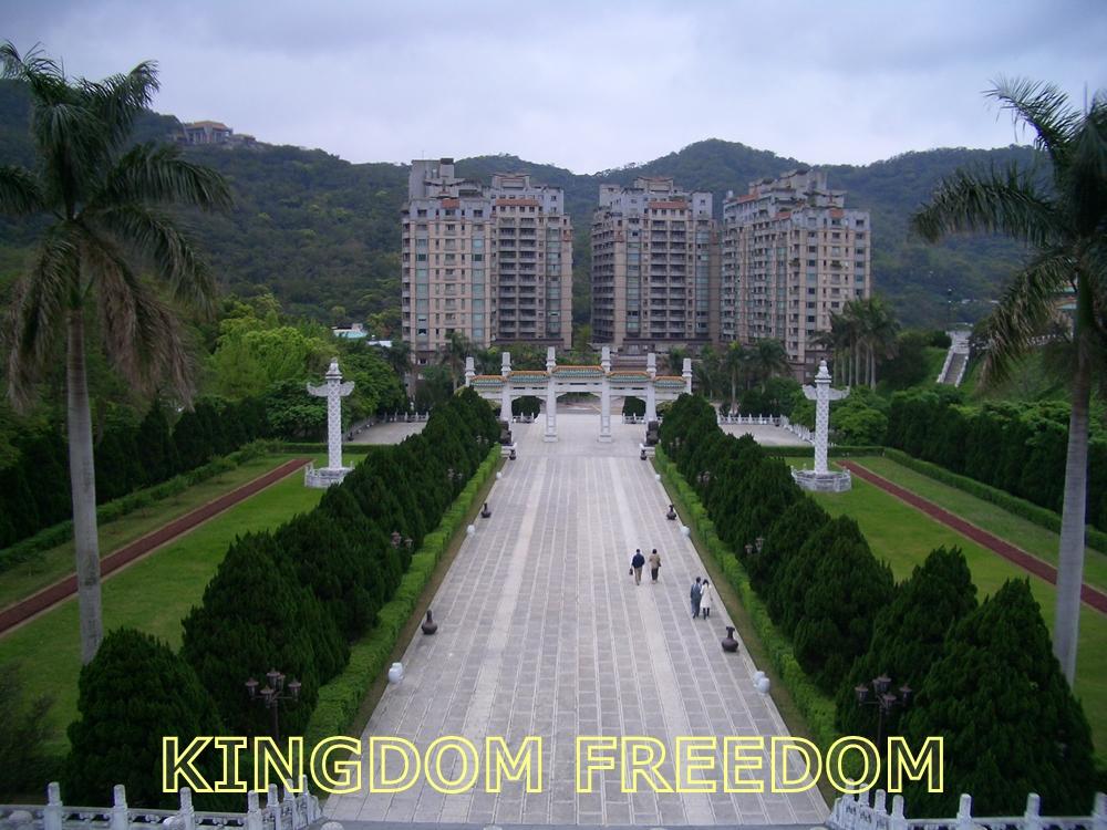 f:id:kingdomfreedom:20200507155921j:plain