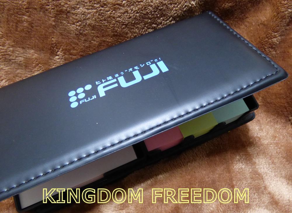 f:id:kingdomfreedom:20200519163333j:plain