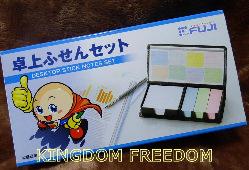 f:id:kingdomfreedom:20200519164039j:plain