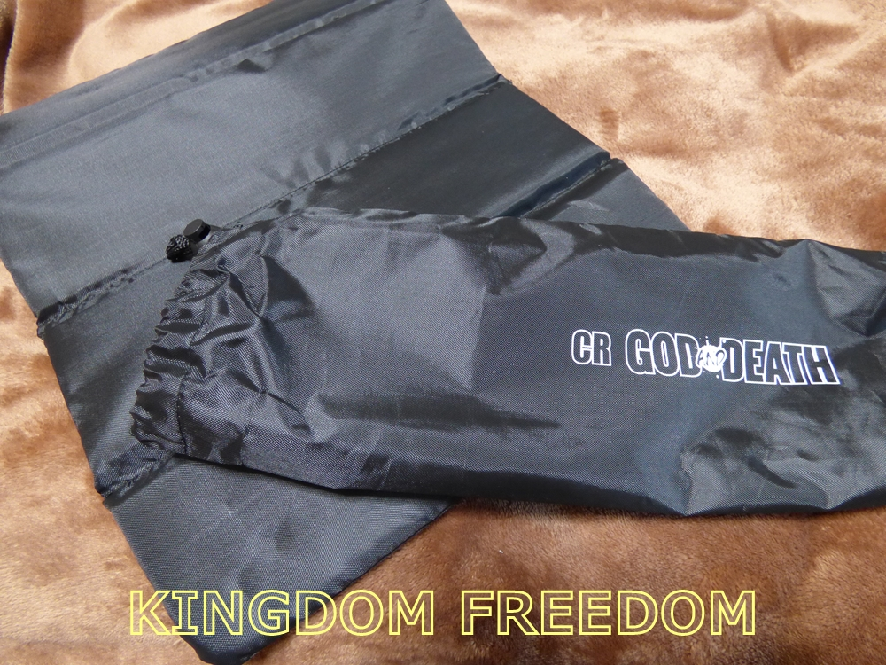 f:id:kingdomfreedom:20200519181831j:plain