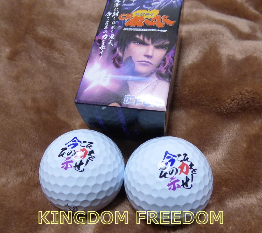 f:id:kingdomfreedom:20200520164741j:plain