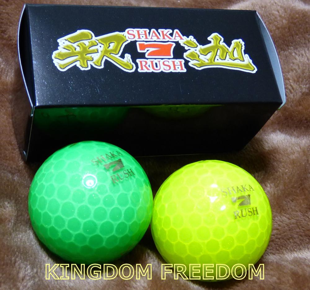 f:id:kingdomfreedom:20200520170125j:plain