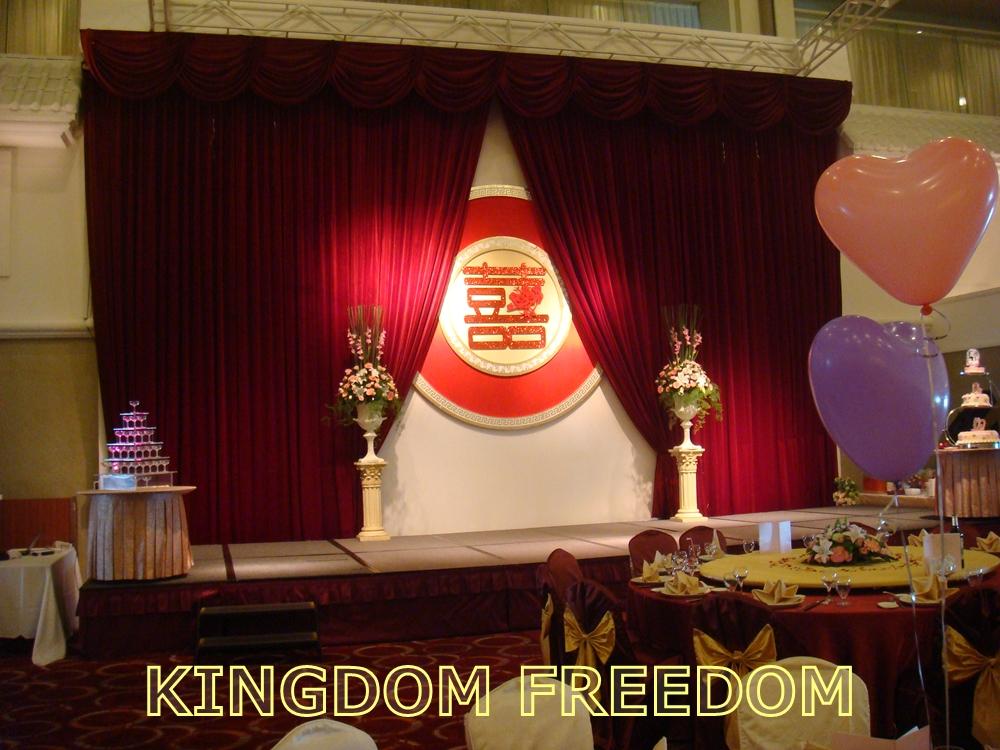 f:id:kingdomfreedom:20200527111207j:plain