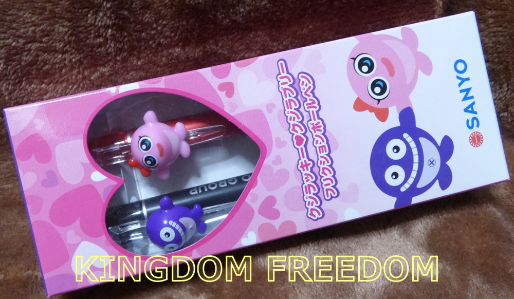 f:id:kingdomfreedom:20200609193242j:plain