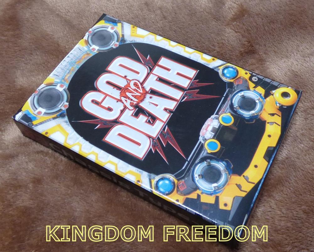 f:id:kingdomfreedom:20200609195117j:plain