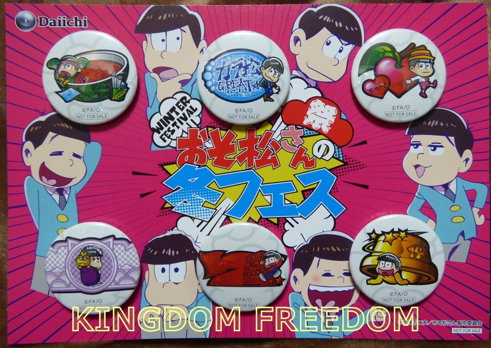 f:id:kingdomfreedom:20200609204229j:plain