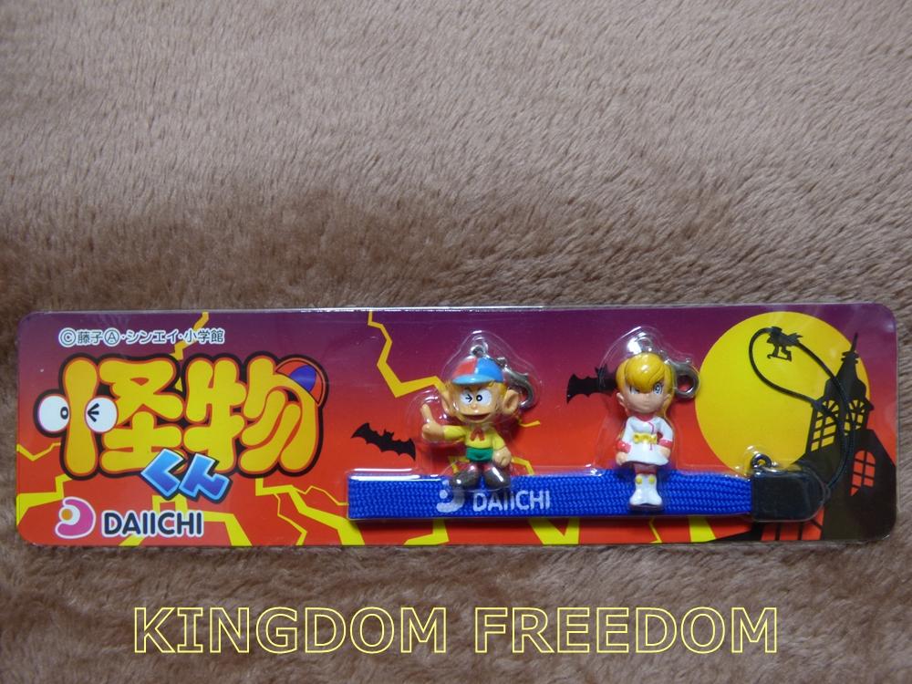 f:id:kingdomfreedom:20200610144942j:plain