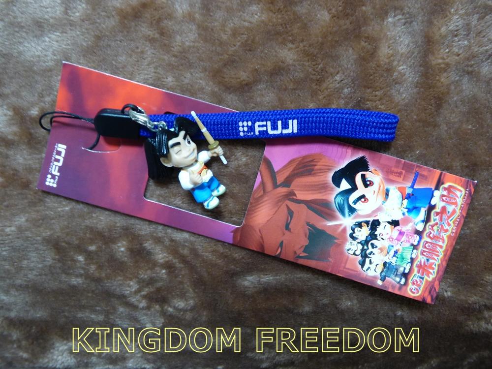 f:id:kingdomfreedom:20200610184555j:plain