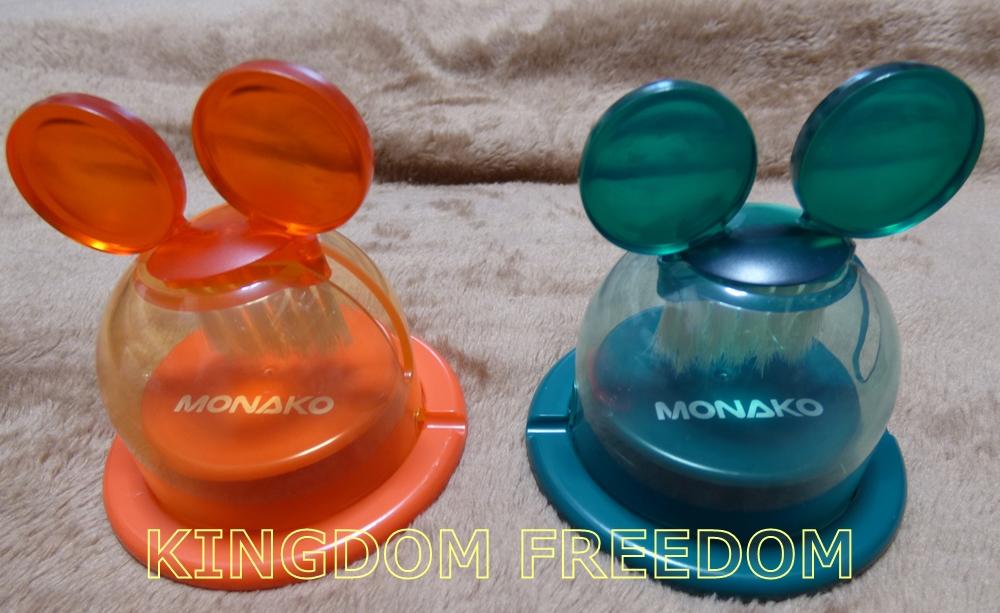 f:id:kingdomfreedom:20200618122618j:plain