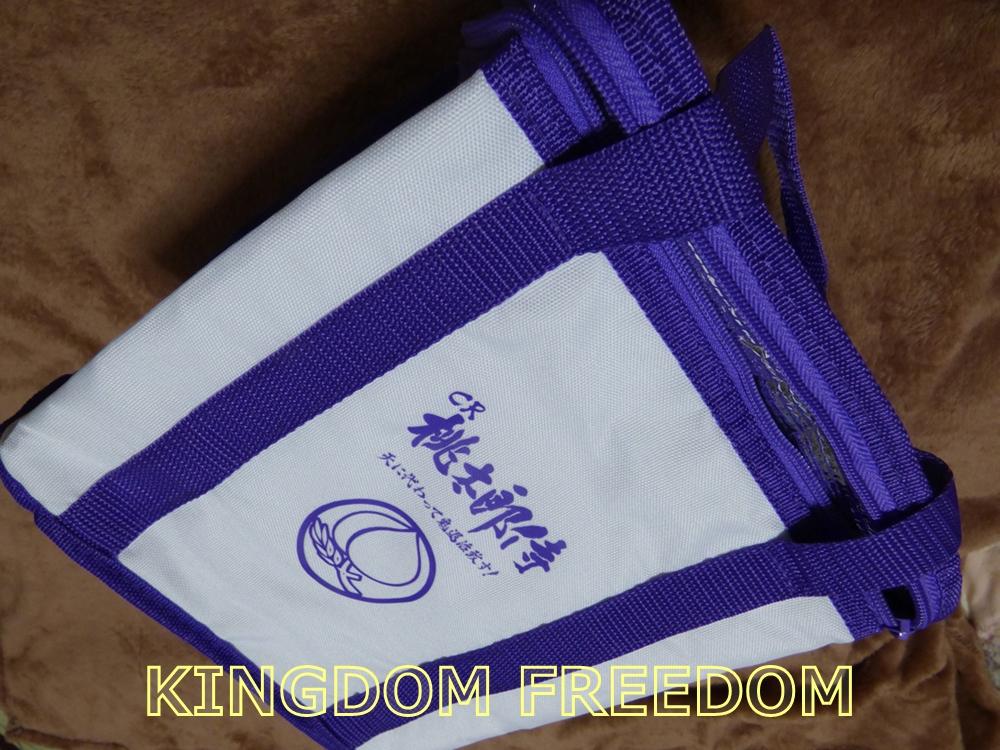 f:id:kingdomfreedom:20200721184234j:plain