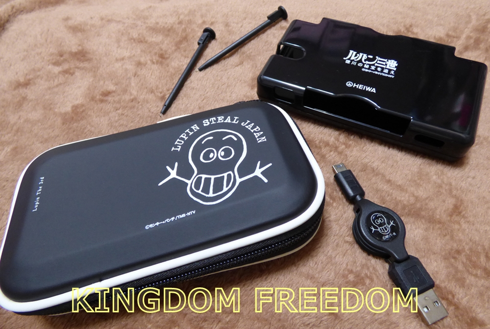 f:id:kingdomfreedom:20200721200421j:plain