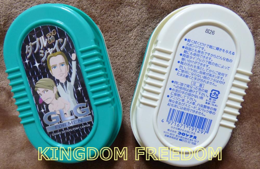 f:id:kingdomfreedom:20200722162550j:plain