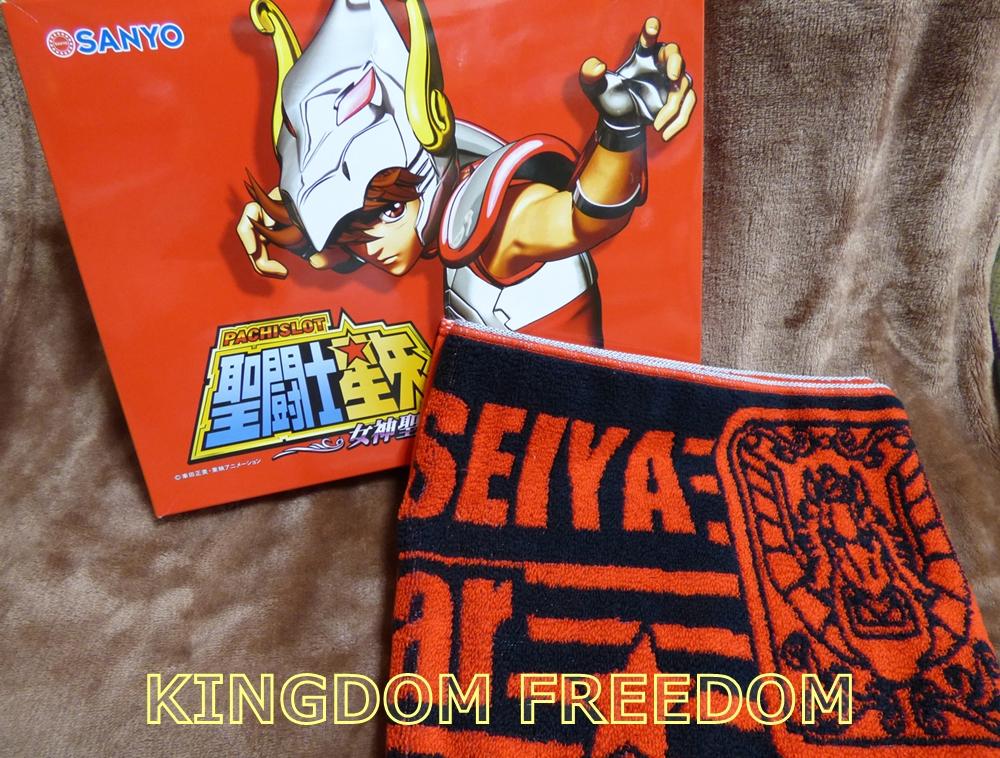 f:id:kingdomfreedom:20200722171319j:plain