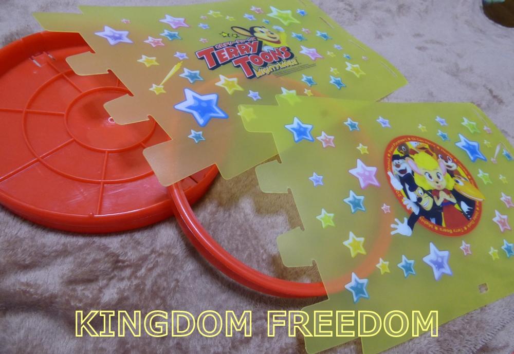 f:id:kingdomfreedom:20200722174626j:plain