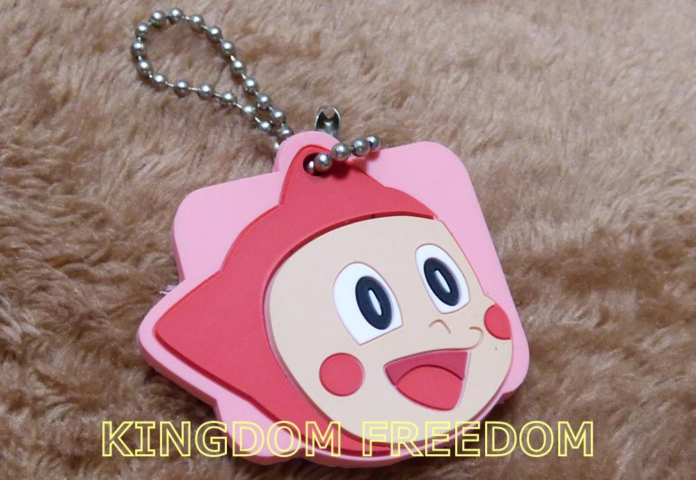 f:id:kingdomfreedom:20200729173359j:plain