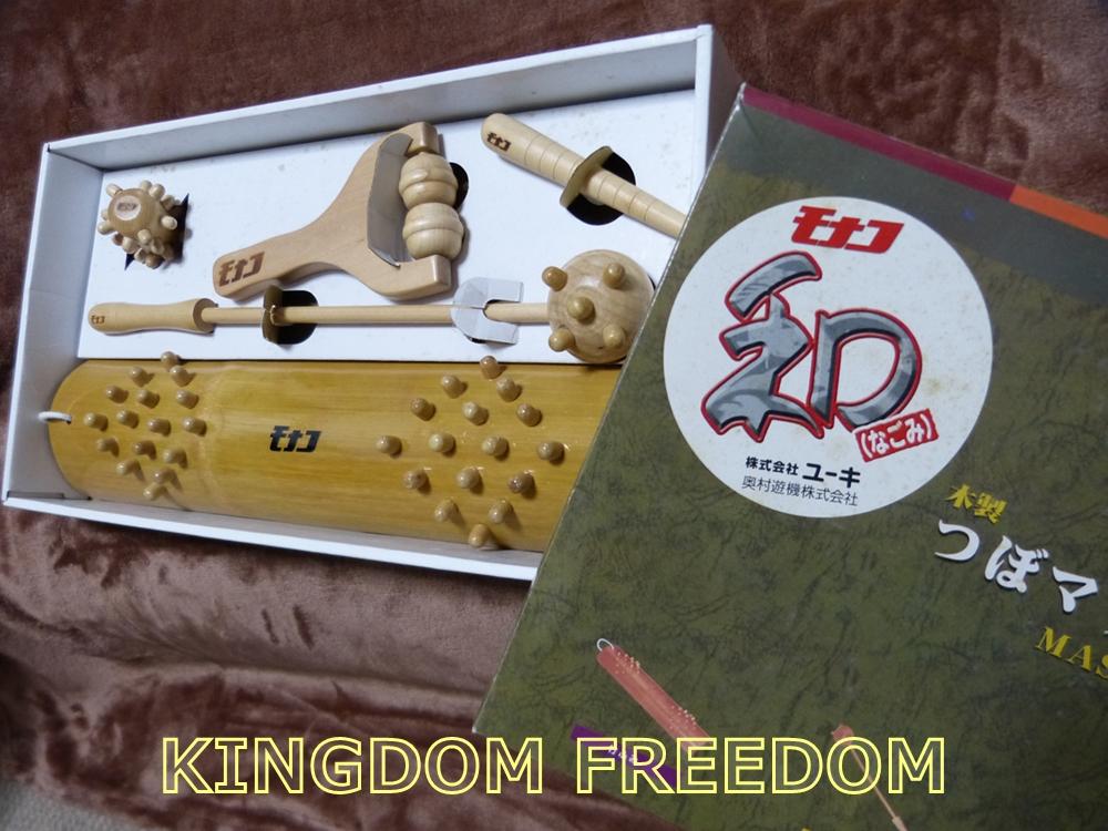 f:id:kingdomfreedom:20201019170139j:plain