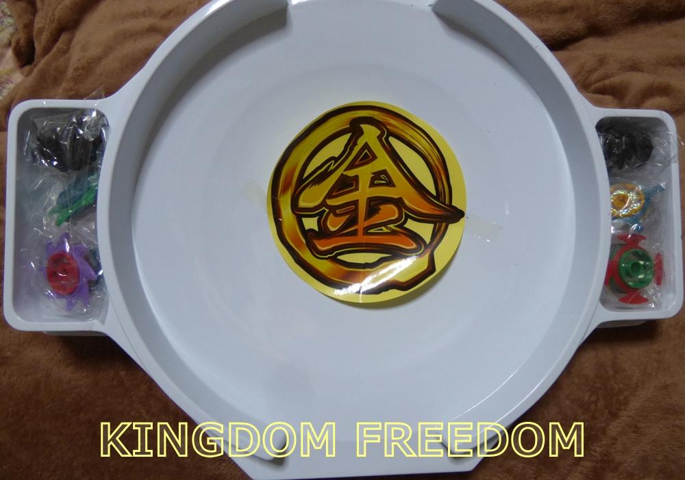 f:id:kingdomfreedom:20201019182614j:plain