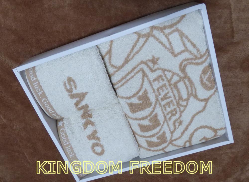 f:id:kingdomfreedom:20201019183056j:plain