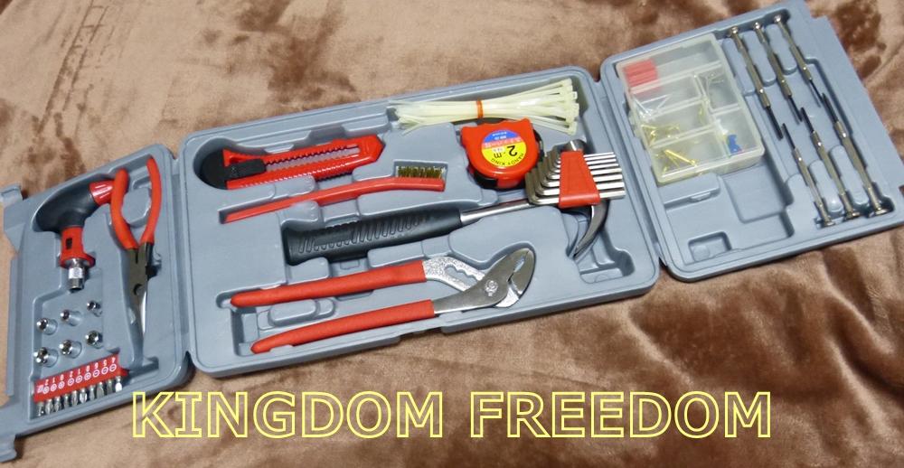 f:id:kingdomfreedom:20201019224342j:plain