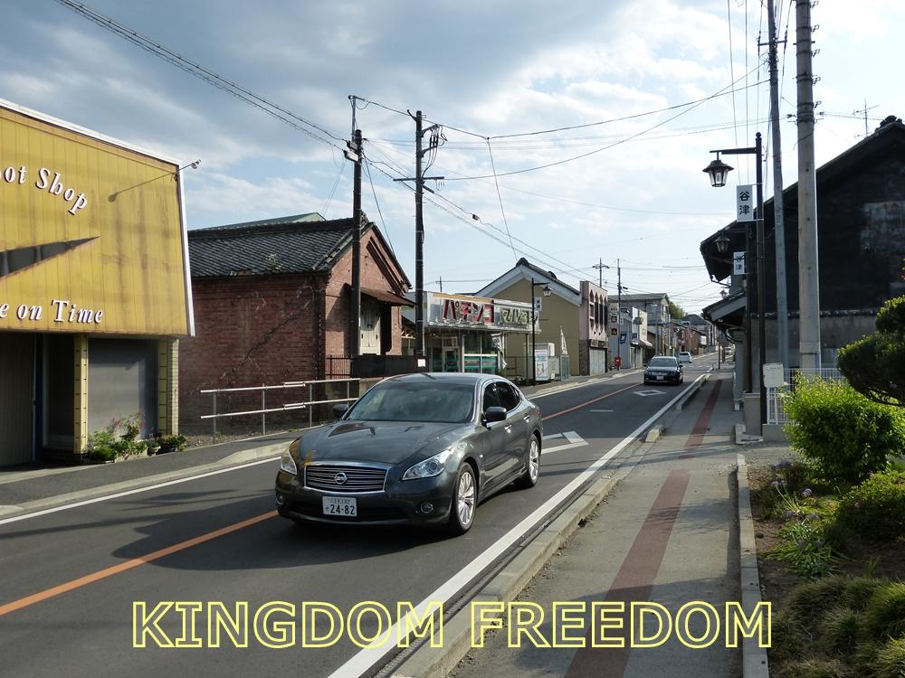 f:id:kingdomfreedom:20201020140307j:plain