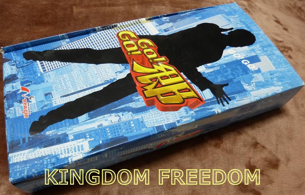 f:id:kingdomfreedom:20201021122951j:plain