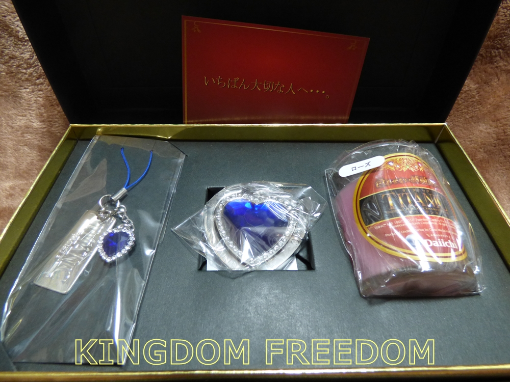 f:id:kingdomfreedom:20201022120450j:plain
