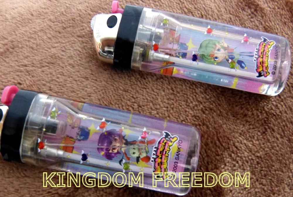 f:id:kingdomfreedom:20201028144608j:plain