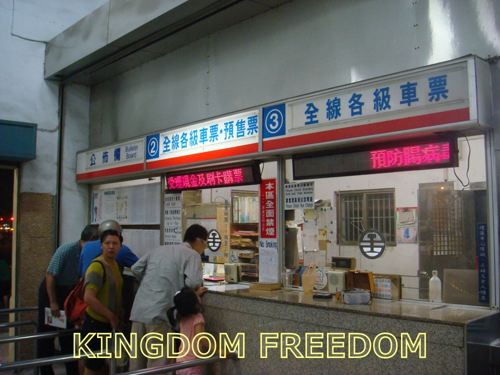 f:id:kingdomfreedom:20201117215155j:plain