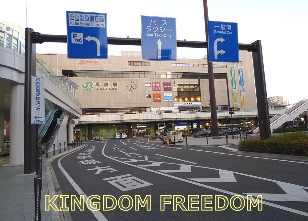 f:id:kingdomfreedom:20210112172358j:plain