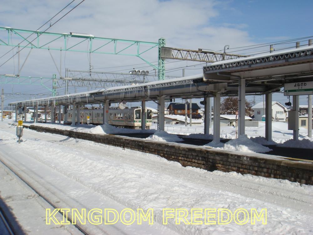 f:id:kingdomfreedom:20210119063721j:plain