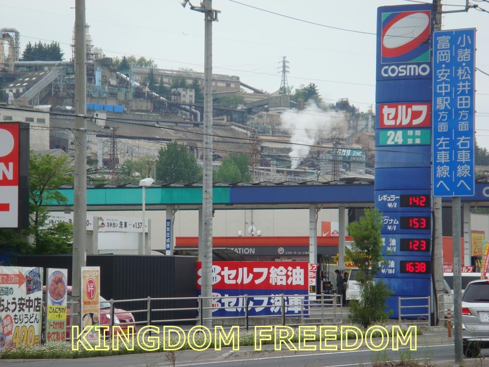 f:id:kingdomfreedom:20210122160301j:plain