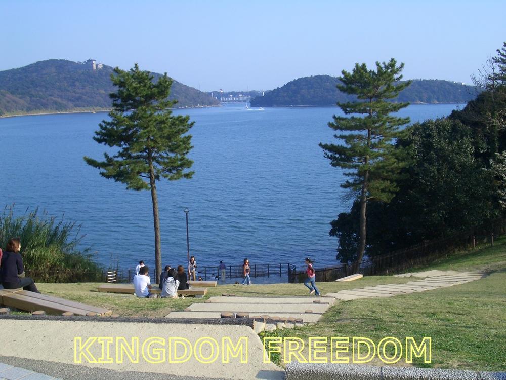 f:id:kingdomfreedom:20210211094107j:plain