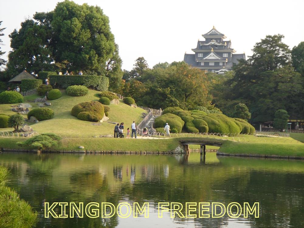 f:id:kingdomfreedom:20210211094234j:plain