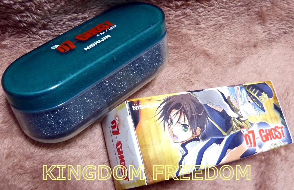 f:id:kingdomfreedom:20210224203124j:plain