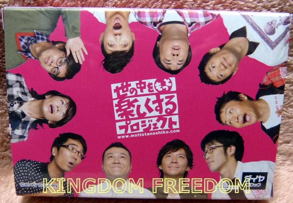 f:id:kingdomfreedom:20210224203327j:plain