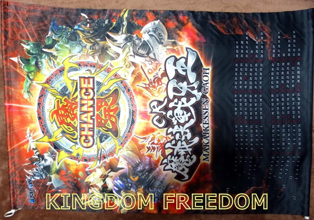 f:id:kingdomfreedom:20210224204933j:plain